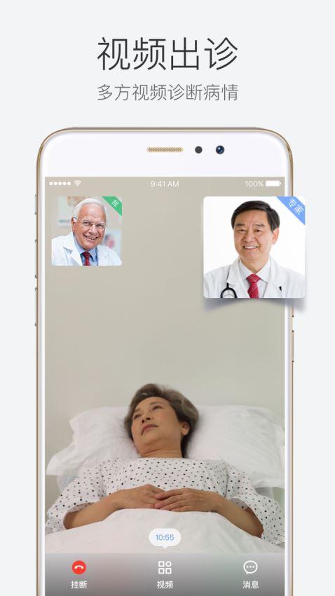 9K医生医生版(1)