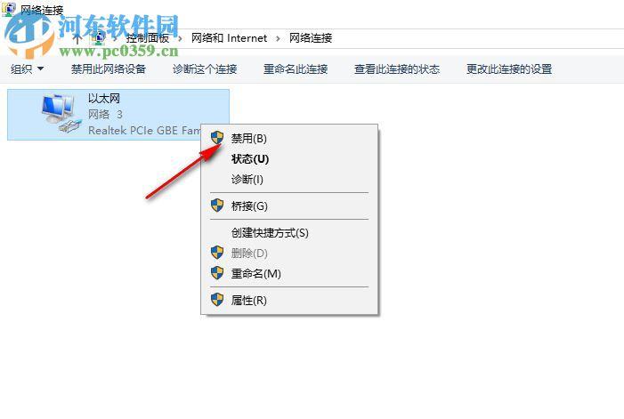 ai cc2019中文破解版 附安装教程