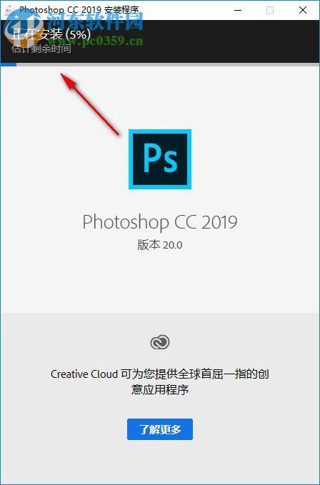 ps cc2019下载20.0 中文破解版 20.0 中文破解版
