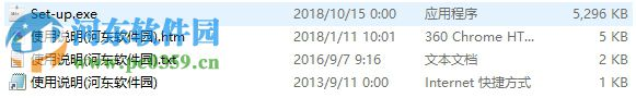 pr pro cc 2019中文破解版 13.0 免注册版
