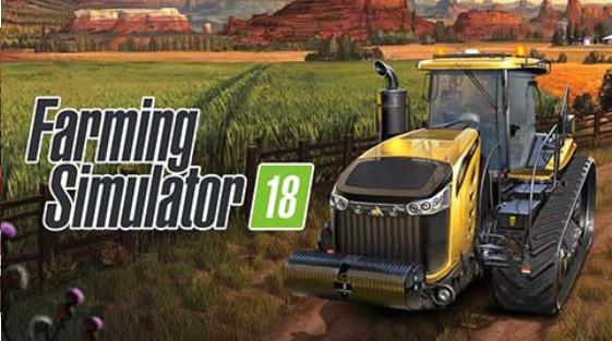 模拟农场18(1)