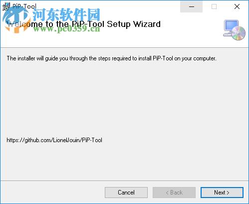 PiP Tool(画中画软件)