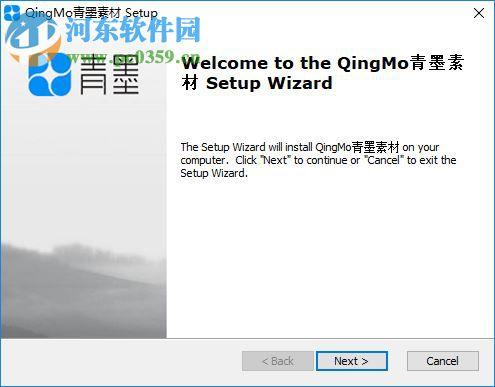青墨素材管理器 0.9.92.17 官方版