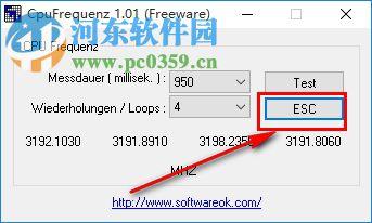 cpu运行频率检测工具(CpuFrequenz)