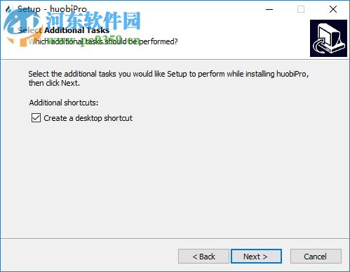 火币pro桌面客户端 1.1.0 官方版
