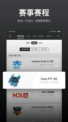 VP电竞(1)