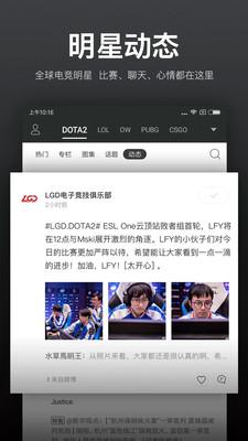VP电竞(2)
