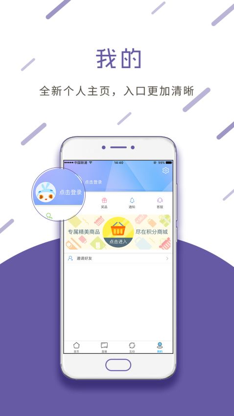 点看宁波 4.2.0 安卓版
