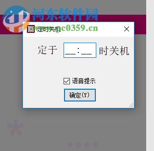电脑仪表助手下载 10.1 官方版