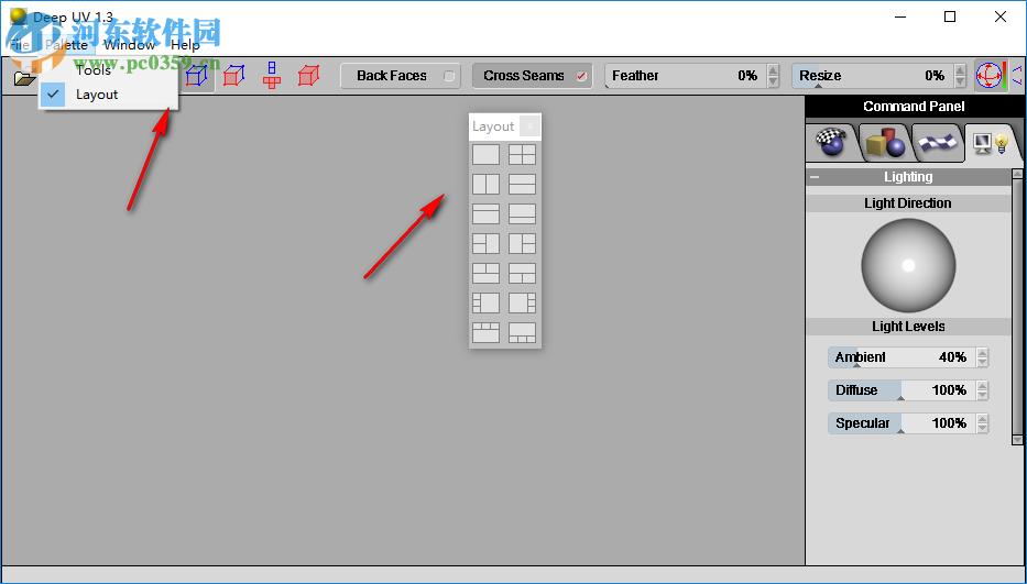 6,帮助功能,点击这里可以找到软件的帮助文件   视口布局   菜单栏