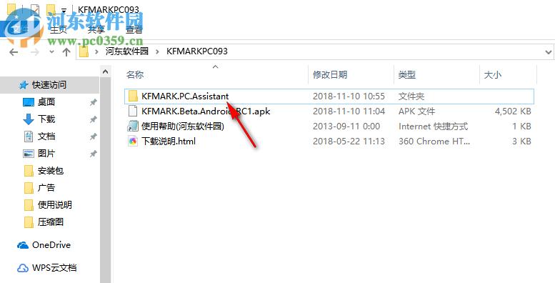 KFMARK(快否PC版) 1.5 官方版