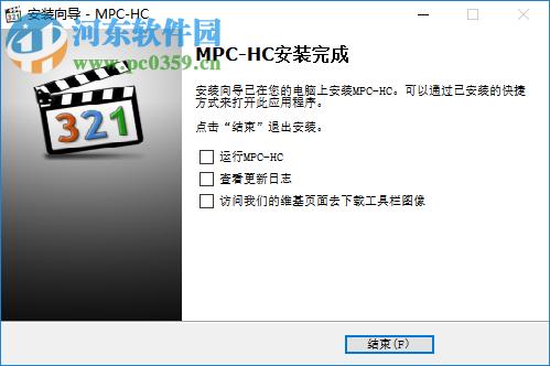 SVP4下载(视频补帧软件) 4.2.0.122 免费版