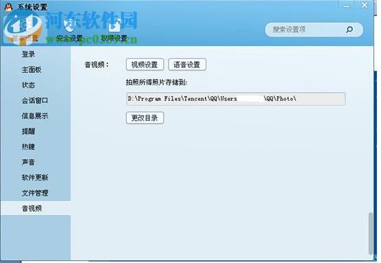 1、下载coretemp_2.2.1.exe软件启动安装,点击下一步设置安装内容    2、显示安装协议,点击接受协议    3、默认安装到C:Program Files (x86)etvbook,允许自己设置安装地址    4、提示安装准备完毕,这里是设置的安装内容    5、显示下载进度,等待软件安装完毕    6、安装支持各种视频格式的解码包缺省按[Next]按钮即可完成安装    7、如图所示,提示解码包安装界面,一直点击next即可    8、提示地址设置,选择C:Program Fi