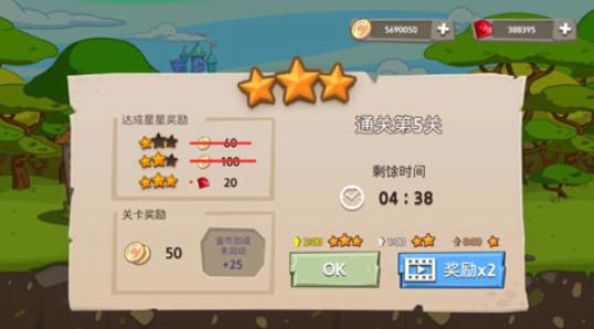 皇家塔防王(3)