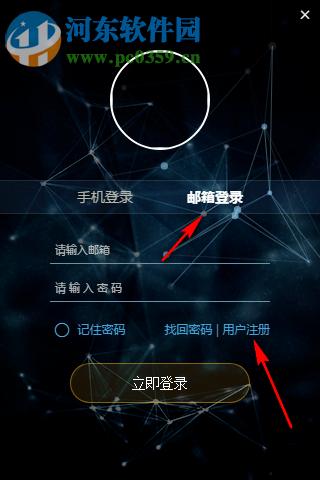 方圆间下载 3.3.0 官方版