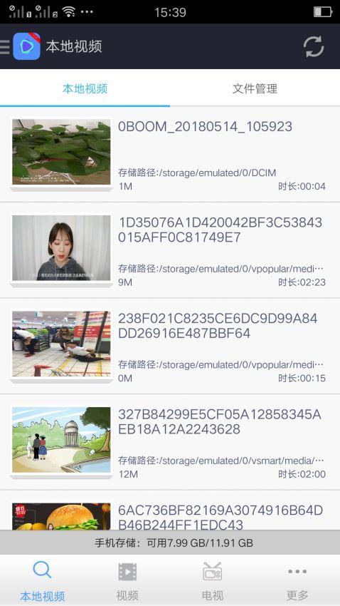 全能视频播放器(4)