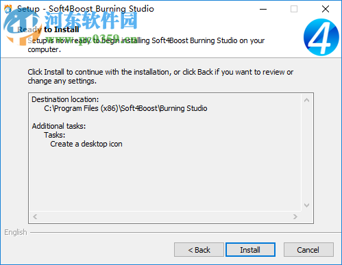 Soft4Boost Burning Studio(光盘刻录软件)