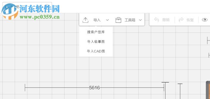 试家(家居设计软件) 3.3.2 官方版