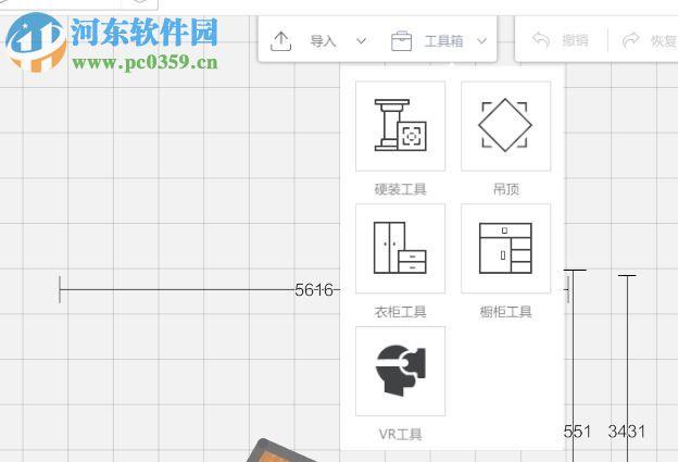 试家(家居设计软件) 3.3.5 官方版