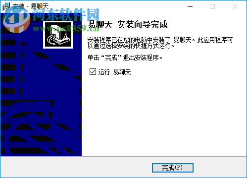 易聊天客户端 1.0.2.5 官方版