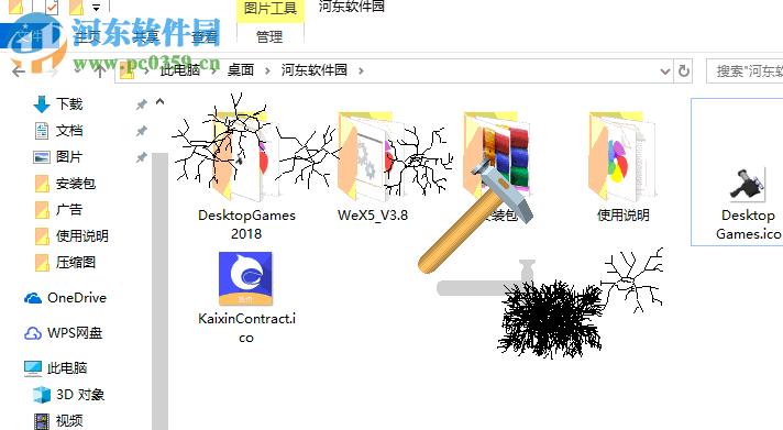 Desktop Games(桌面小游戏) 2018 免费版