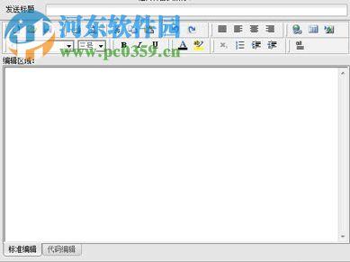 指北针分类信息软件 1.4.6.10 官方版