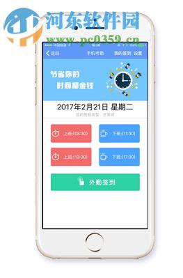 office automation(网络办公软件) 2018正式版