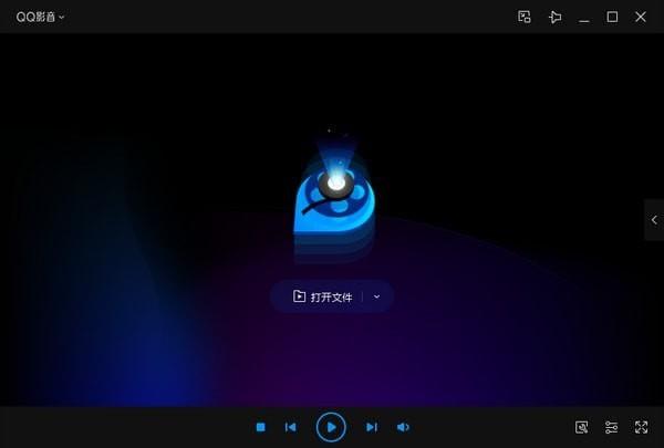 QQ影音 4.1.2.650 官方正式版