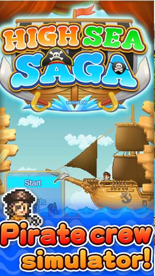 大海贼探险物语(1)