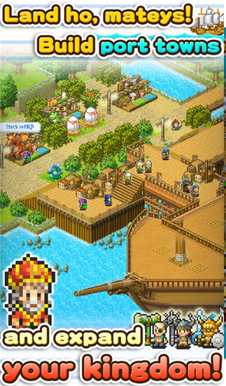 大海贼探险物语(2)