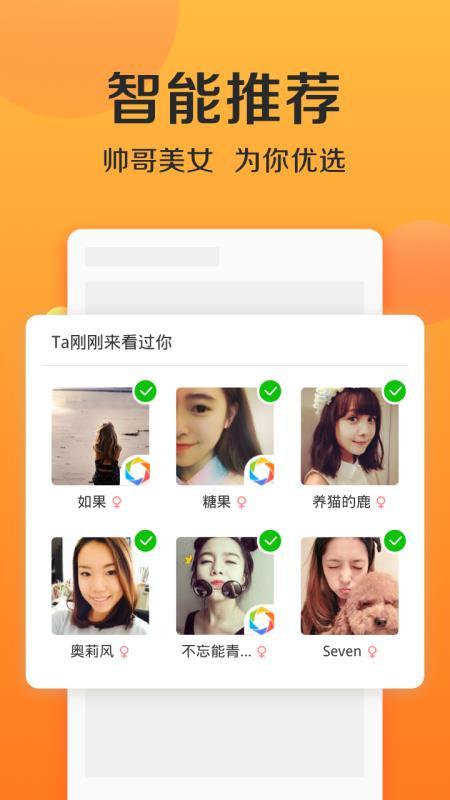 连信 3.6.8 手机版