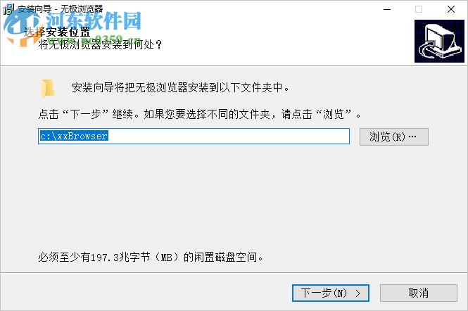 无极浏览器