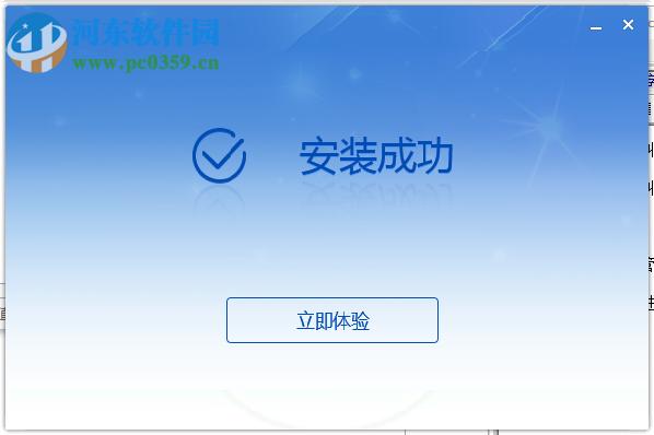 辽宁省自然人税收管理系统扣缴客户端 3.1.009 官方版