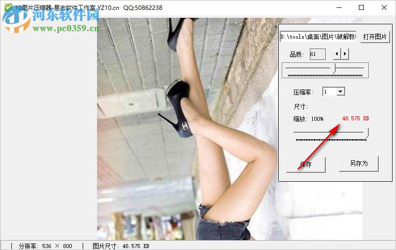 10图片压缩器 1.0 免费版