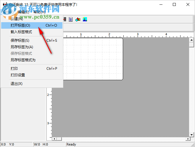 标签设计软件(Label Maker Pro) 1.0 绿色版