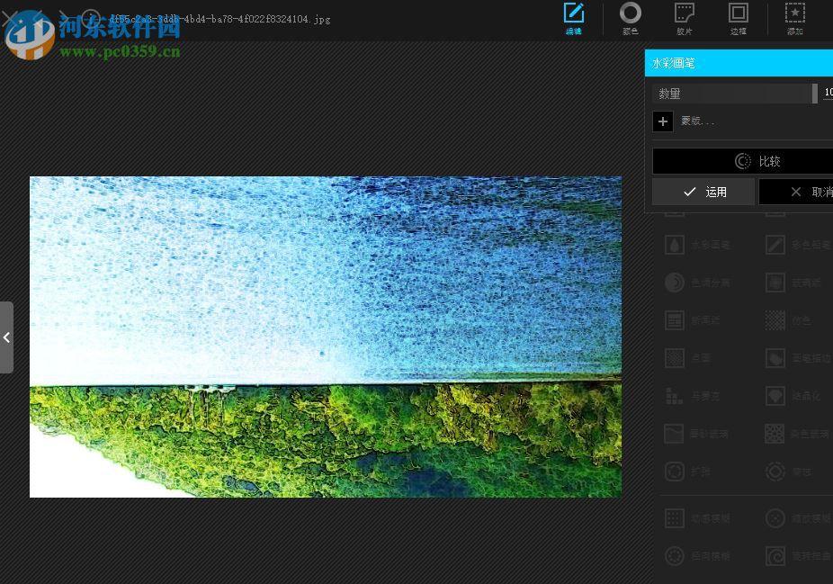 PhotoScape X Pro(图片处理软件) 2.4.1 免费中文版