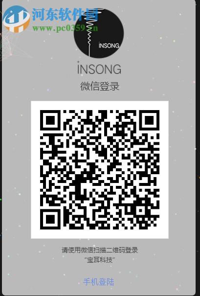 INSONG煲机软件 1.0.1 官方版