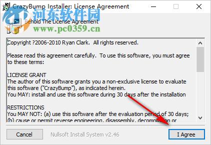 CrazyBump(法线贴图制作软件) 1.2 免费版
