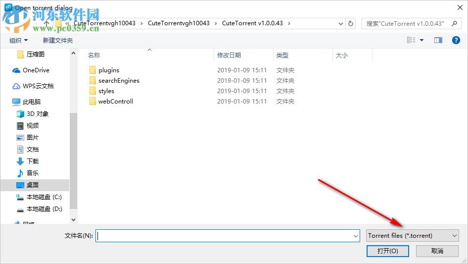 CuteTorrent(BT下载工具) 1.0.0.43 绿色版