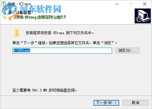 快译点个人版 1.0.46 官方版