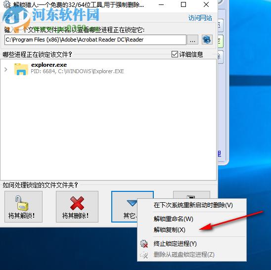 解锁猎人 3.2.3.126 中文版