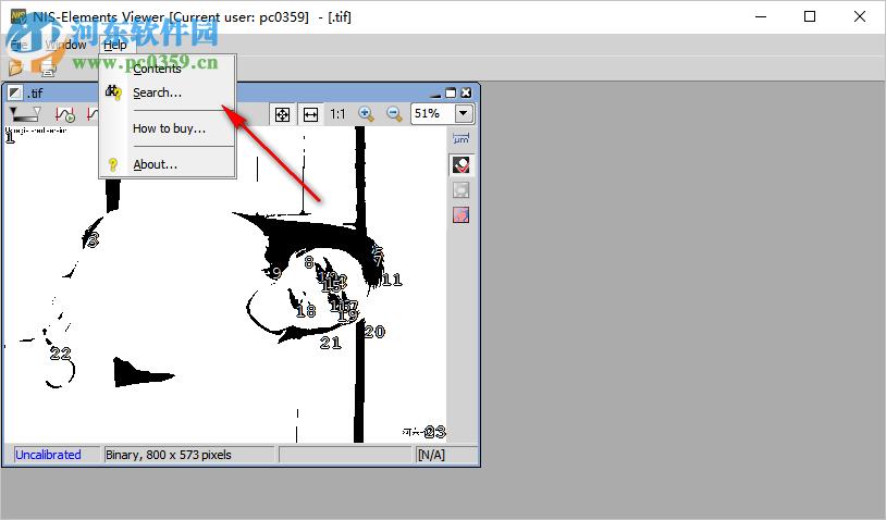 NIS-Elements Viewer(图像软件分析平台) 4.2.0 官方版
