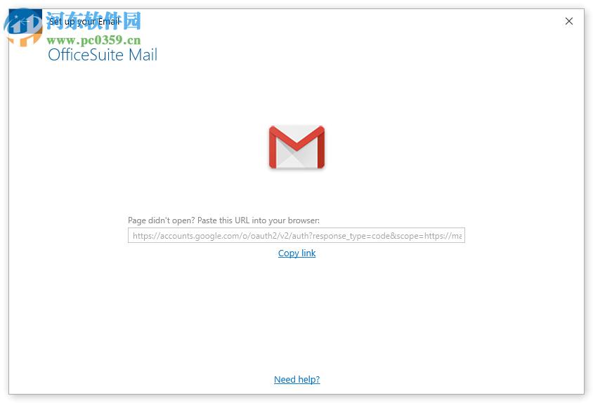 OfficeSuite Premium(办公套件) 3.10.23113.0 免费版