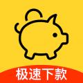 小花猪借钱贷款