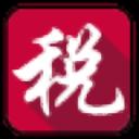 河北省电子税务局 7.3.049 官方版