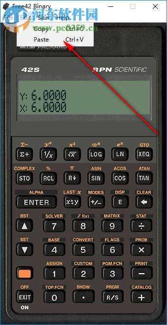 Free42(科学计算器)