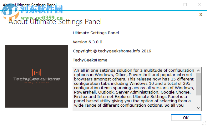 Ultimate Settings Panel(系统设置软件)