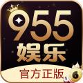955彩票