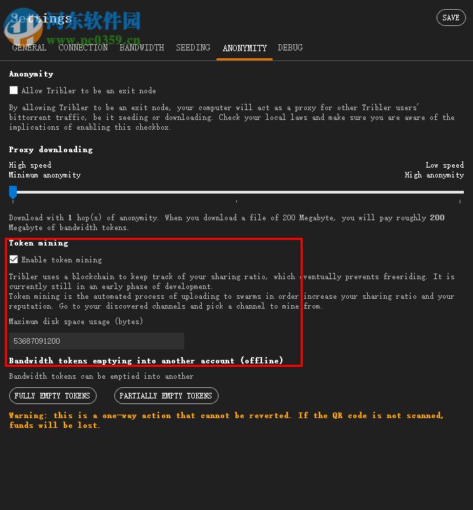 Tribler(P2P文件分享工具) 7.2.2 官方版