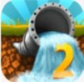水管迷宫2